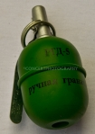 REPLICA OF ONE OF THE RUSSIAN HAND GRENADES CARRIED BY THE TERRORISTS DURING THE SIEGE .