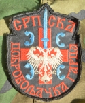 ARKAN'S TIGERS MILITARY INSIGNIA