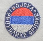 ORIGINAL SERBIAN SCORPION INSIGNIA PATCH