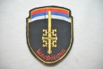 ORIGINAL SERBIAN SCORPION INSIGNIA PATCH